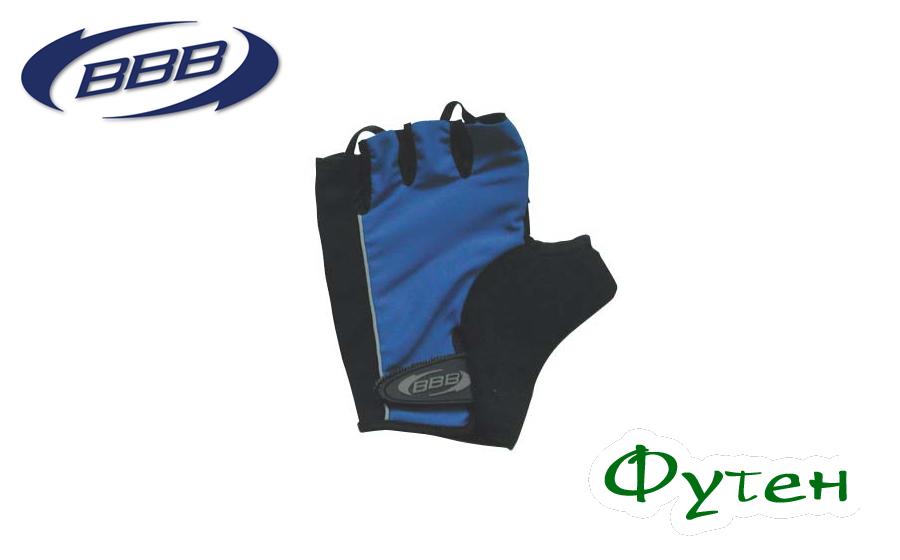 Велосипедные перчатки bbb BBW-17
