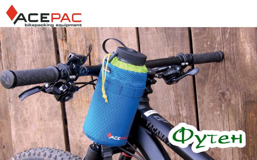 Подфляжник Acepac Fat Bottle Bag blue