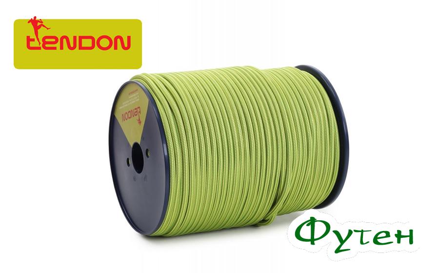 Веревка шнур Tendon 6 мм зеленая