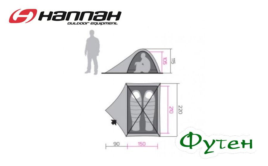 Палатка Hannah TYCOON 2 размеры