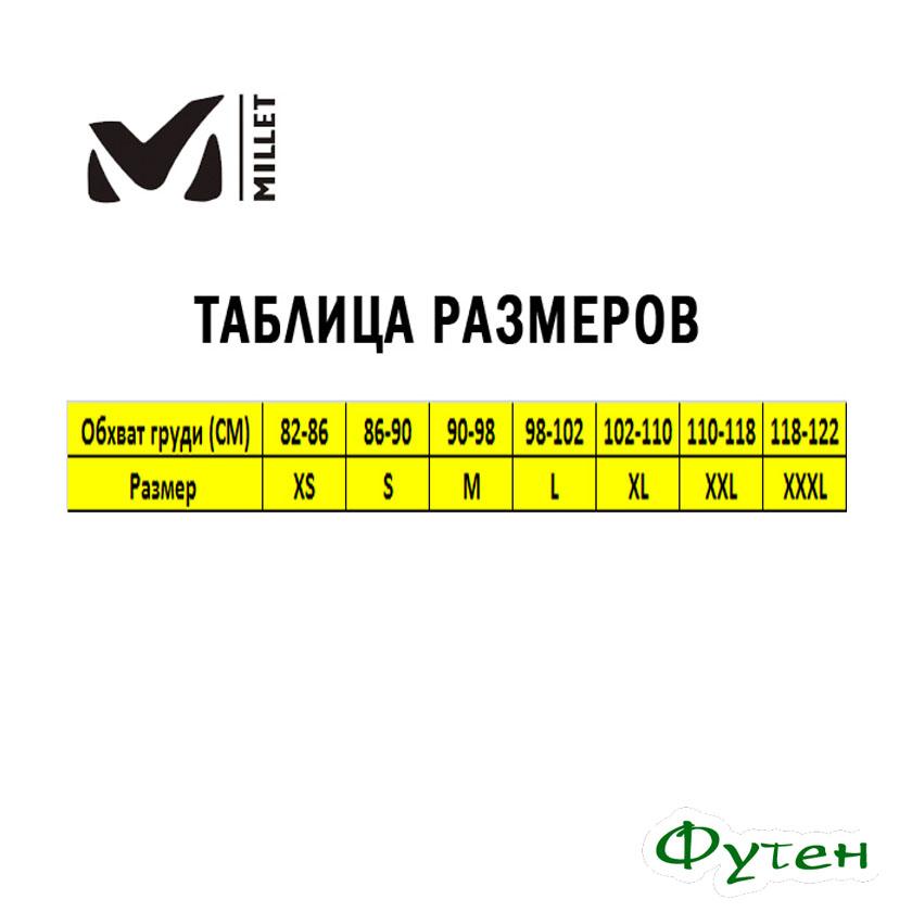 Размерная сетка Millet CYPRESS MOUNTAIN II black/heather grey