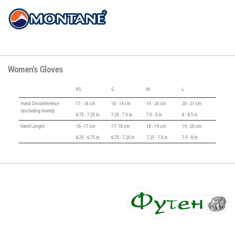 Размерная сетка перчатки Montane FEM PRISM GLOVE black